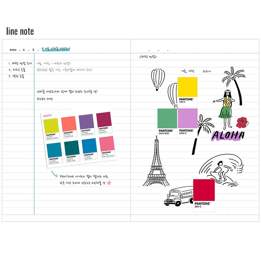 Lined note - Monopoly 2020 Appointment B6 Free dated weekly planner