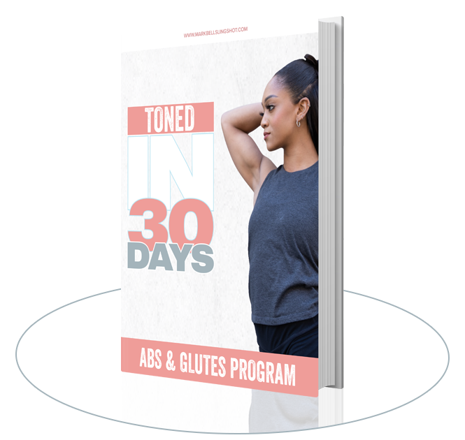 Tone In 30 Days Belly & Glute Program Book Cover Image