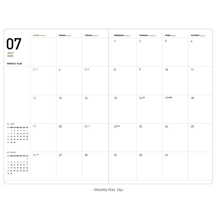 Monthly plan - Ardium 2020 Simple large dated weekly diary planner
