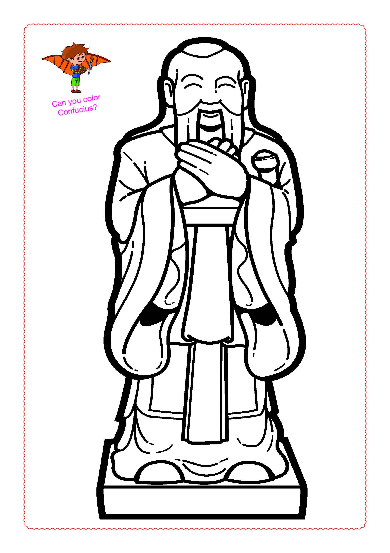 Confucius coloring page