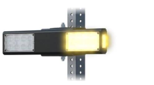 Single-sided RRFB light bar