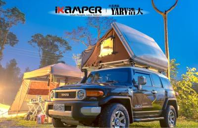 iKamper Locations