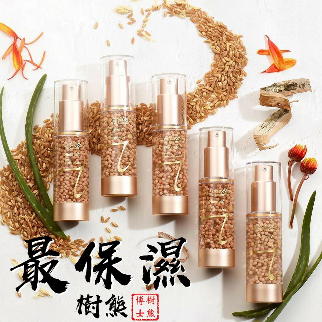 Jane Iredale Liquid Minerals®礦物質潤澤慕思 | Dr. Koala