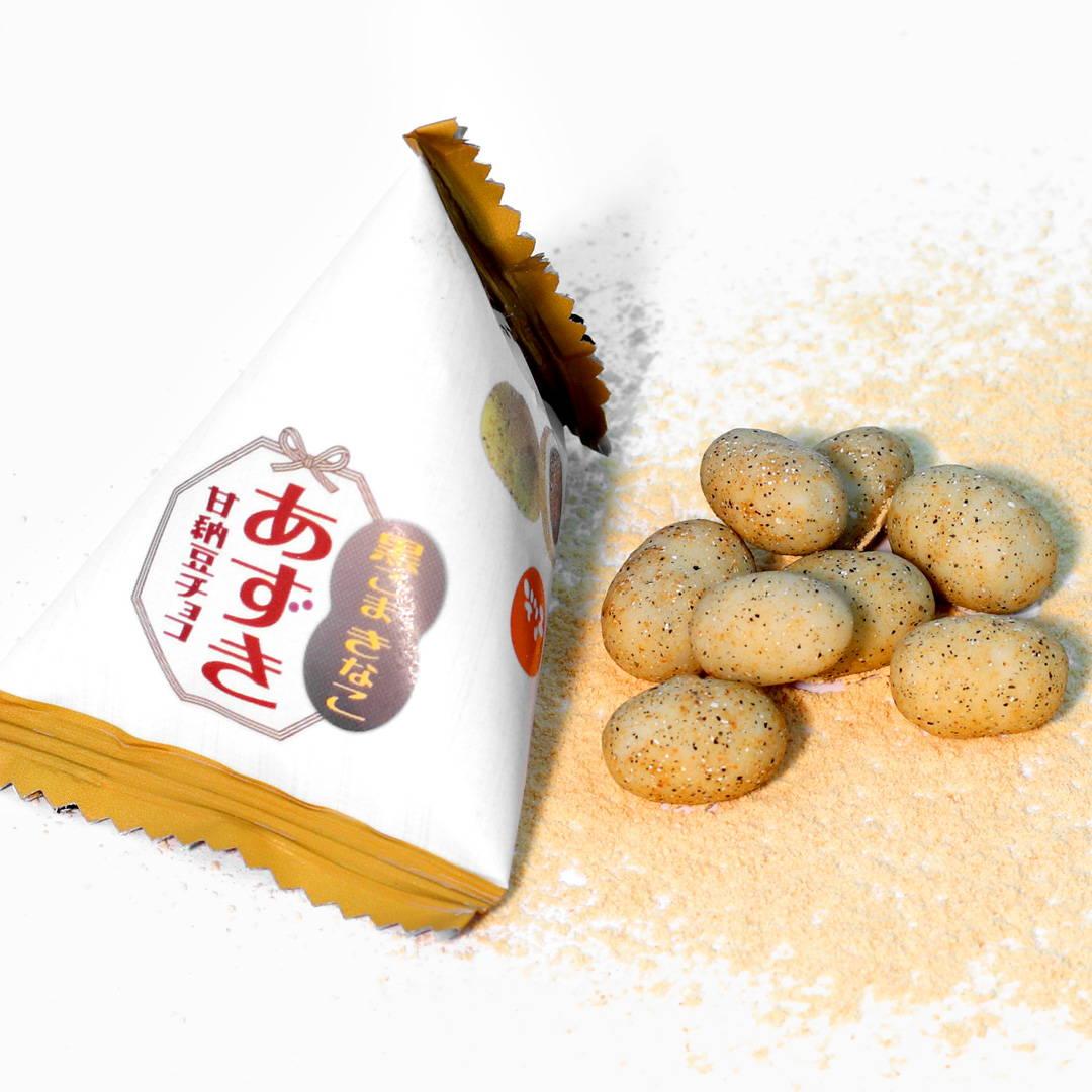 Chocolate Azuki Beans: Black Sesame Kinako