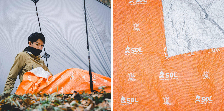 SOL(エスオーエル)/エスケープライトヴィヴィ