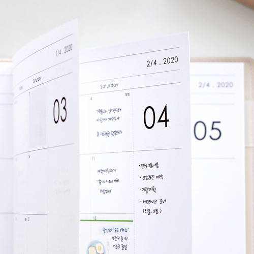 150gsm paper - 2020 Simple large dated monthly planner scheduler