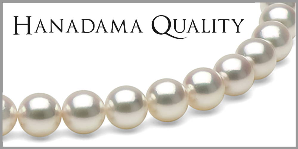 Akoya Pearl Grading: Hanadama Akoya Pearl Grading Standards