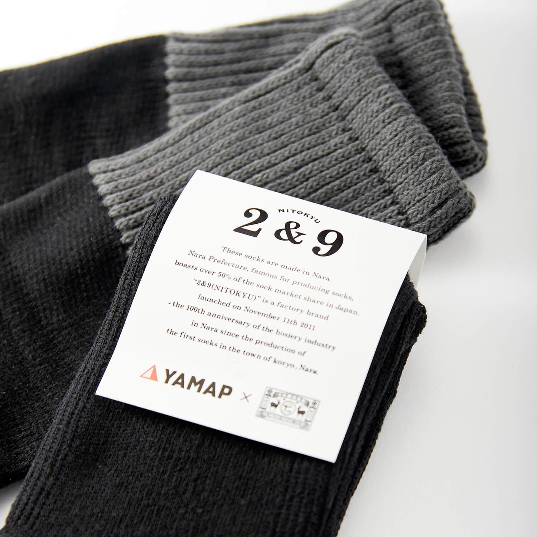 YAMAP(ヤマップ)/中川政七商店コラボ 5本指の山を登るくつした/ブラック/UNISEX