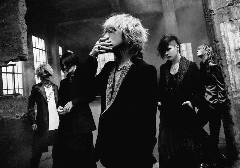 the GazettE band Japan JPU Records visual kei