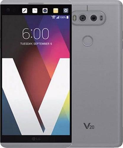 Sell Used LG V20