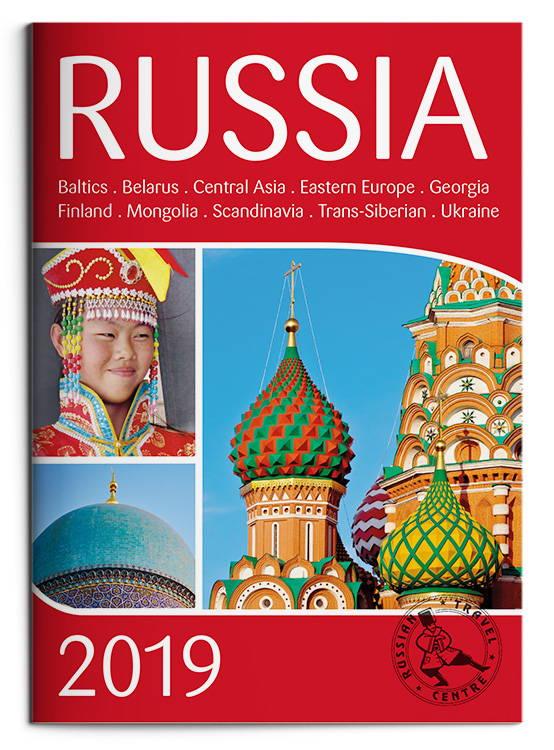 2019 Russia Brochure