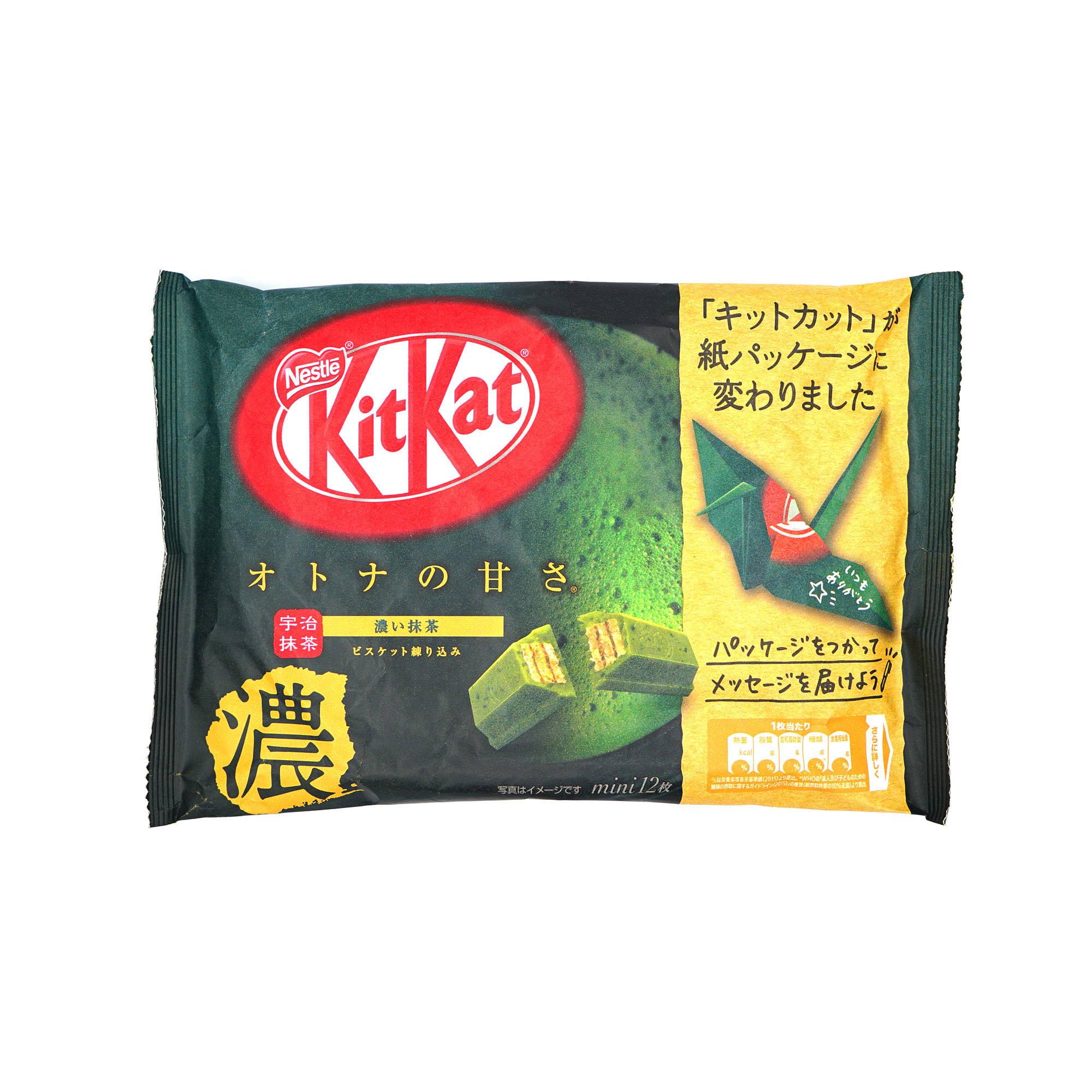 Japanese Kit Kat Dark Matcha Otona no Amasa