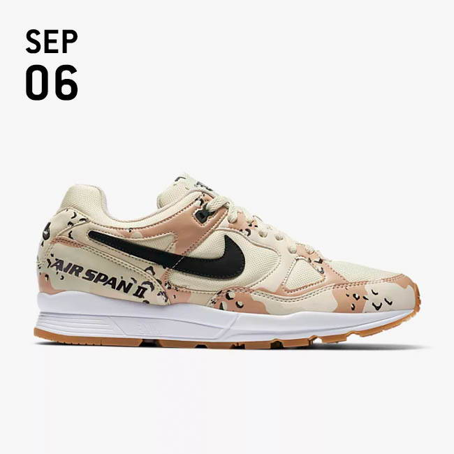 7200fab9711 NIKE AIR SPAN II PREMIUM - BEACH BLACK-PRALINE-LIGHT CREAM – Urban ...