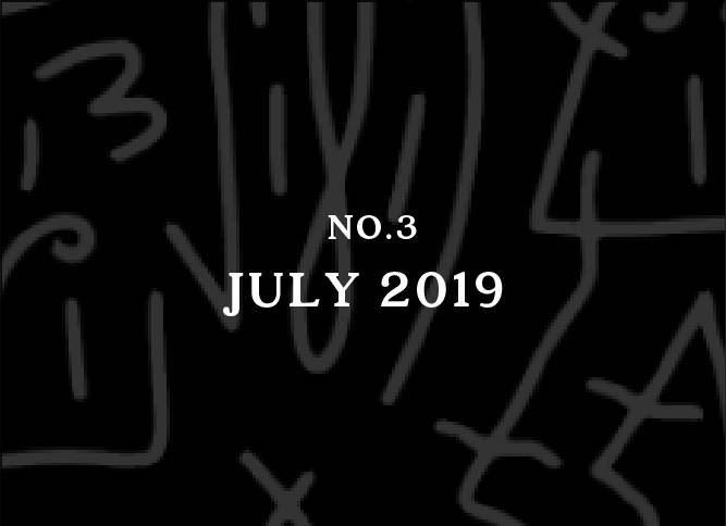 Juy 2019 Sneak Peek