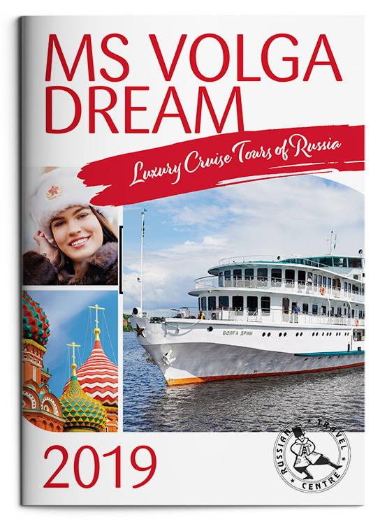 2019 Volga Dream Brochure