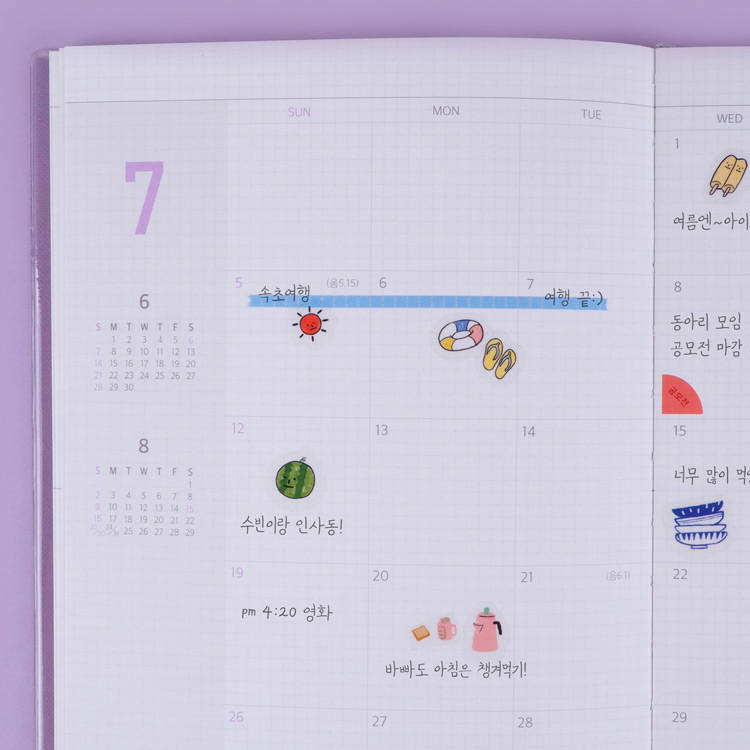 Monthly plan - Rihoon 2020 I like weekly dated grid diary planner