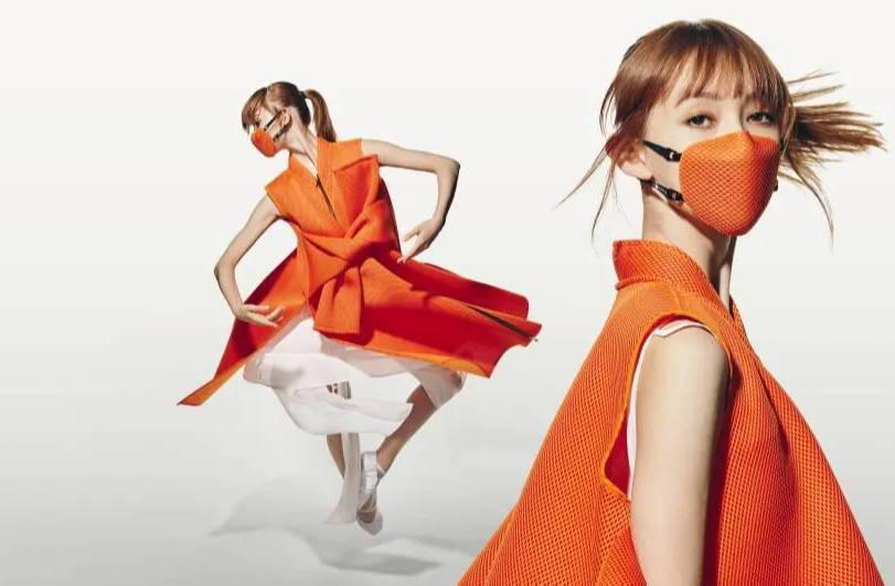 Masuku One Orange Face Mask