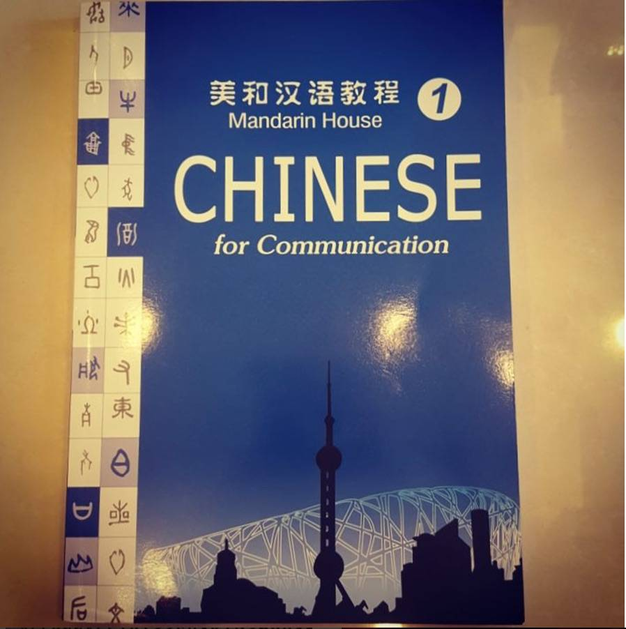 A small book titled 'Chinese for Communication'