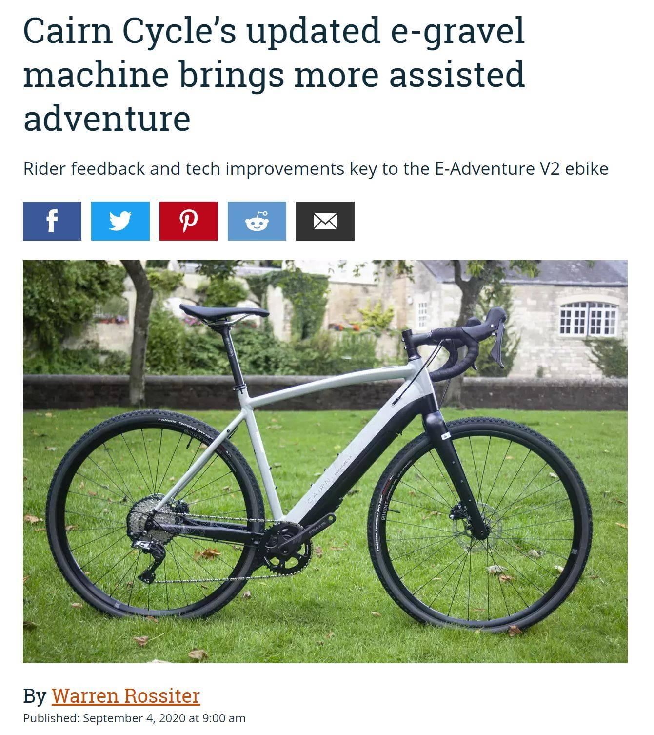 Bike Radar review of the Cairn E-Adventure