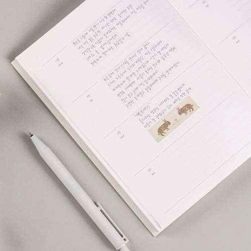 100gsm paper - 2020 Moon large dated weekly diary ver7