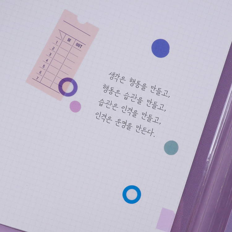 Grid note - Rihoon 2020 I like weekly dated grid diary planner