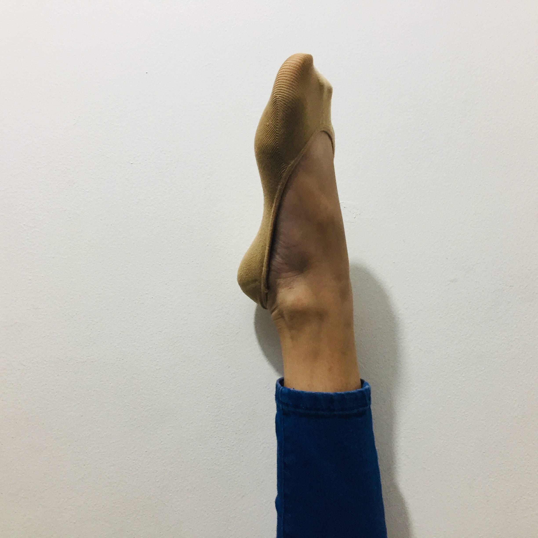 Ankle Inversion Position