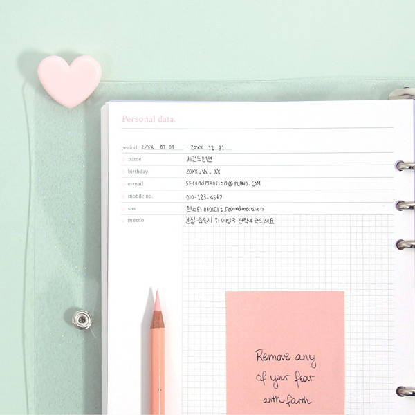 Personal data - Second Mansion Moment A5 6ring dateless weekly diary planner