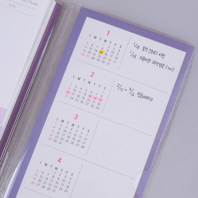 Pockets - Rihoon 2020 I like weekly dated grid diary planner