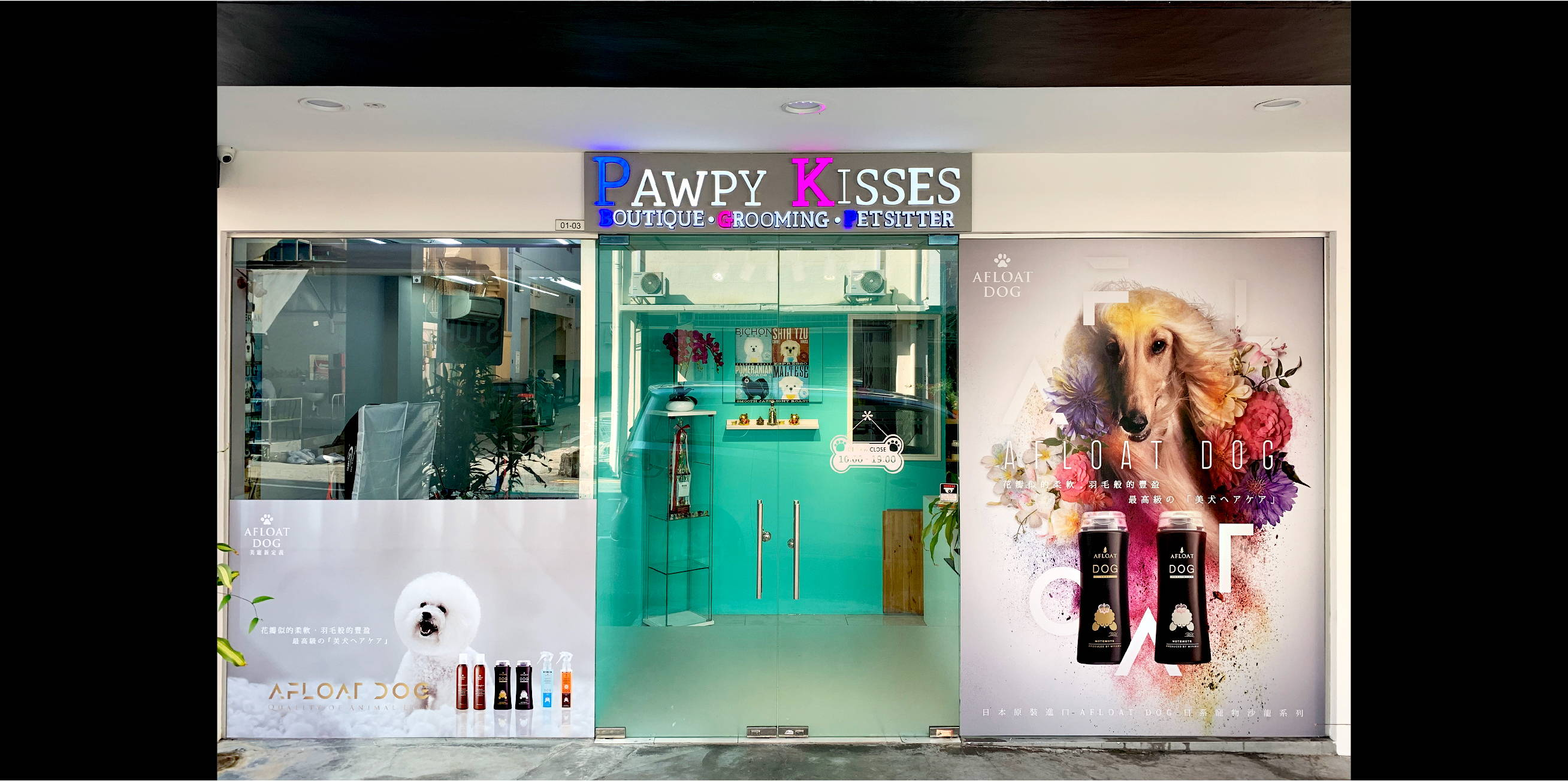 Pawpy Kisses Pet Grooming Exterior