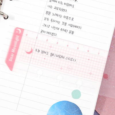 Comes with a ruler - Twinkle moonlight A6 6 ring dateless weekly diary planner
