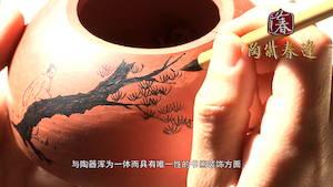Creating Jian Shui Pottery - Painting the Design