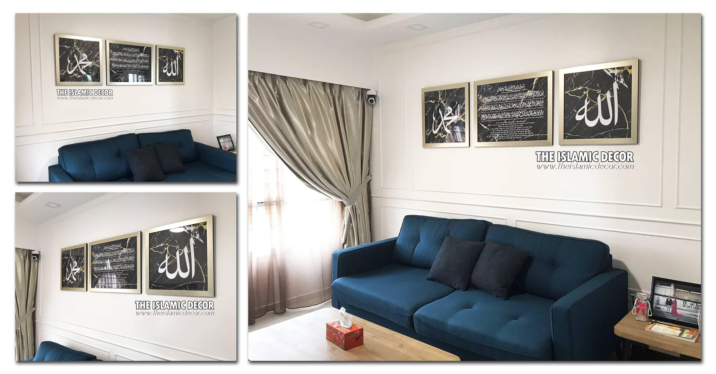 Islamic Calligraphy, Islamic Art, Islamic Decor, Islamic Decal.