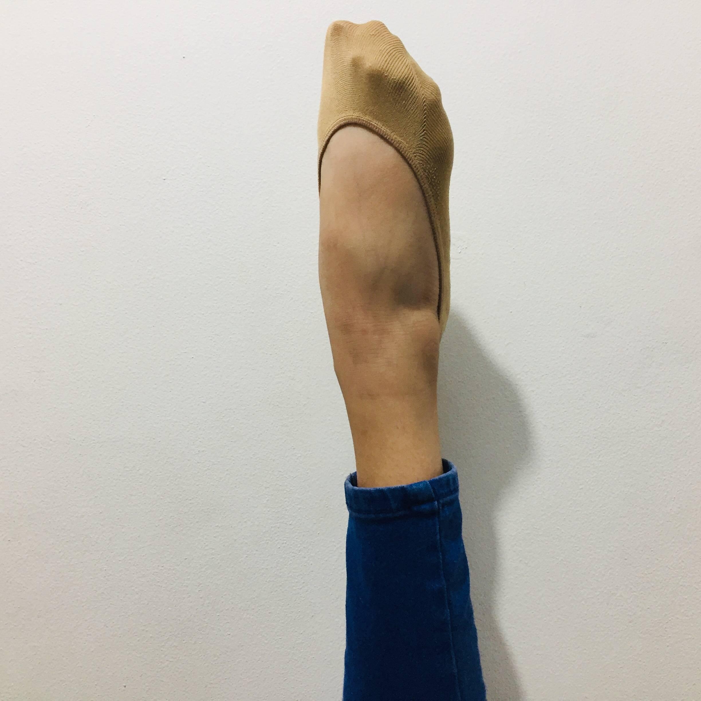 Ankle Erversion - Position