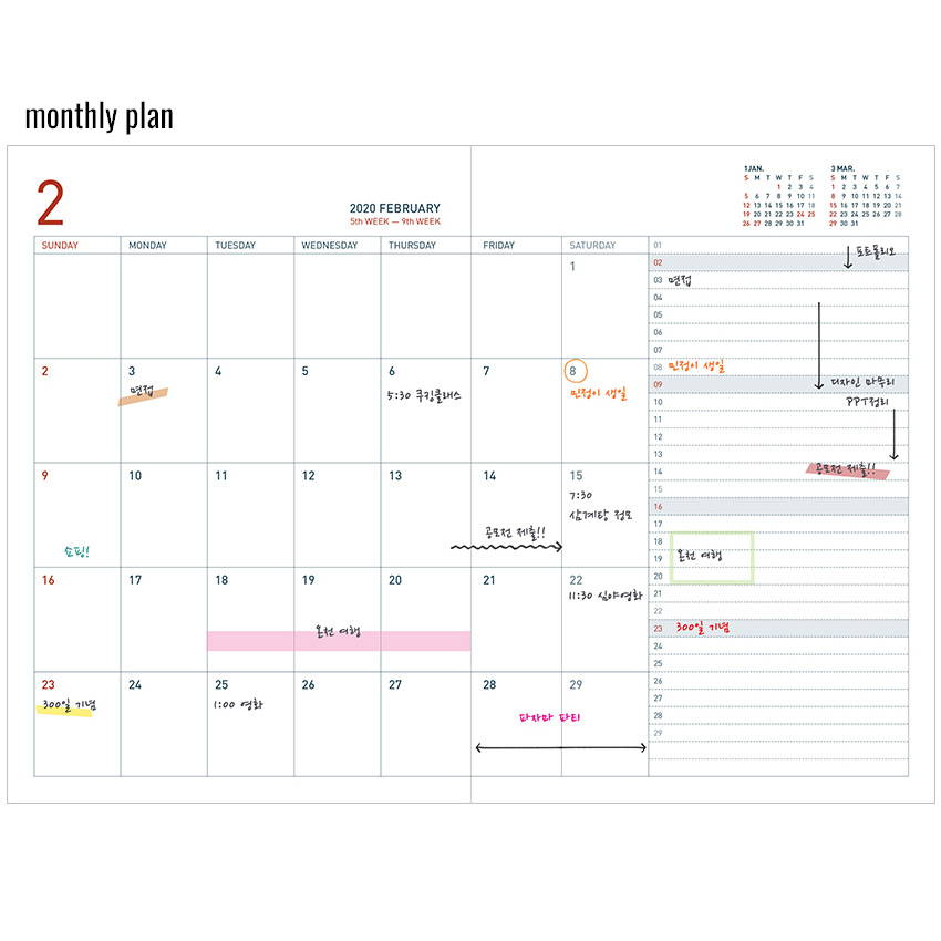 Monthly plan - Monopoly 2020 Appointment B6 Free dated daily planner
