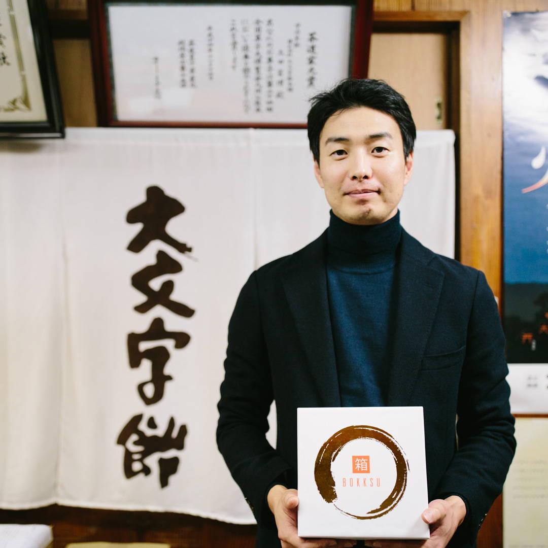 Koichi Ota of Daimonji