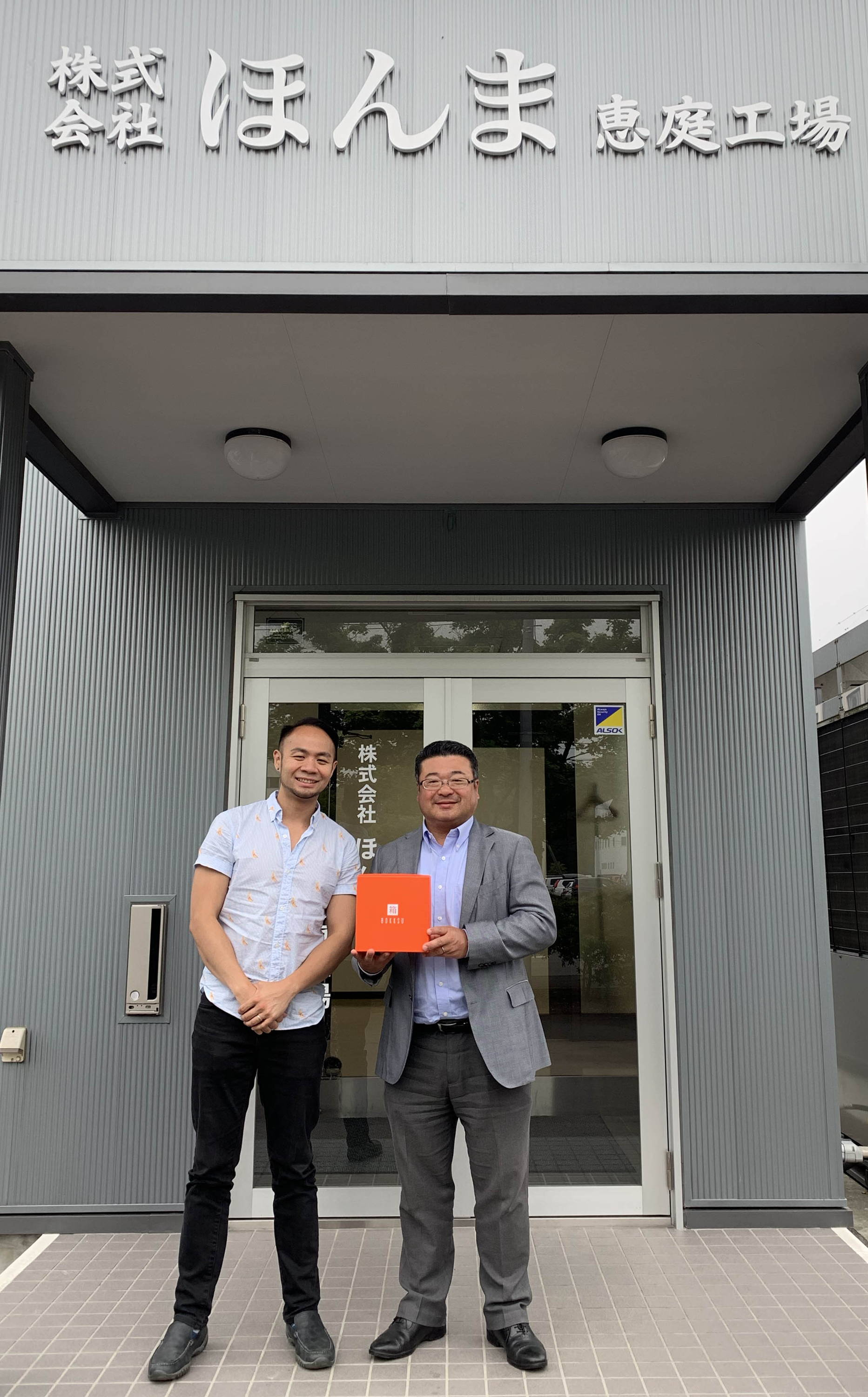 Danny Taing and Honma-san in front of the factory.