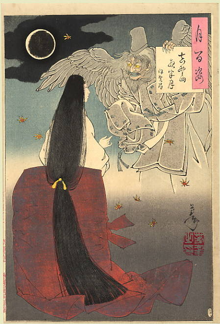 Illustration of Japanese yokai Tengu