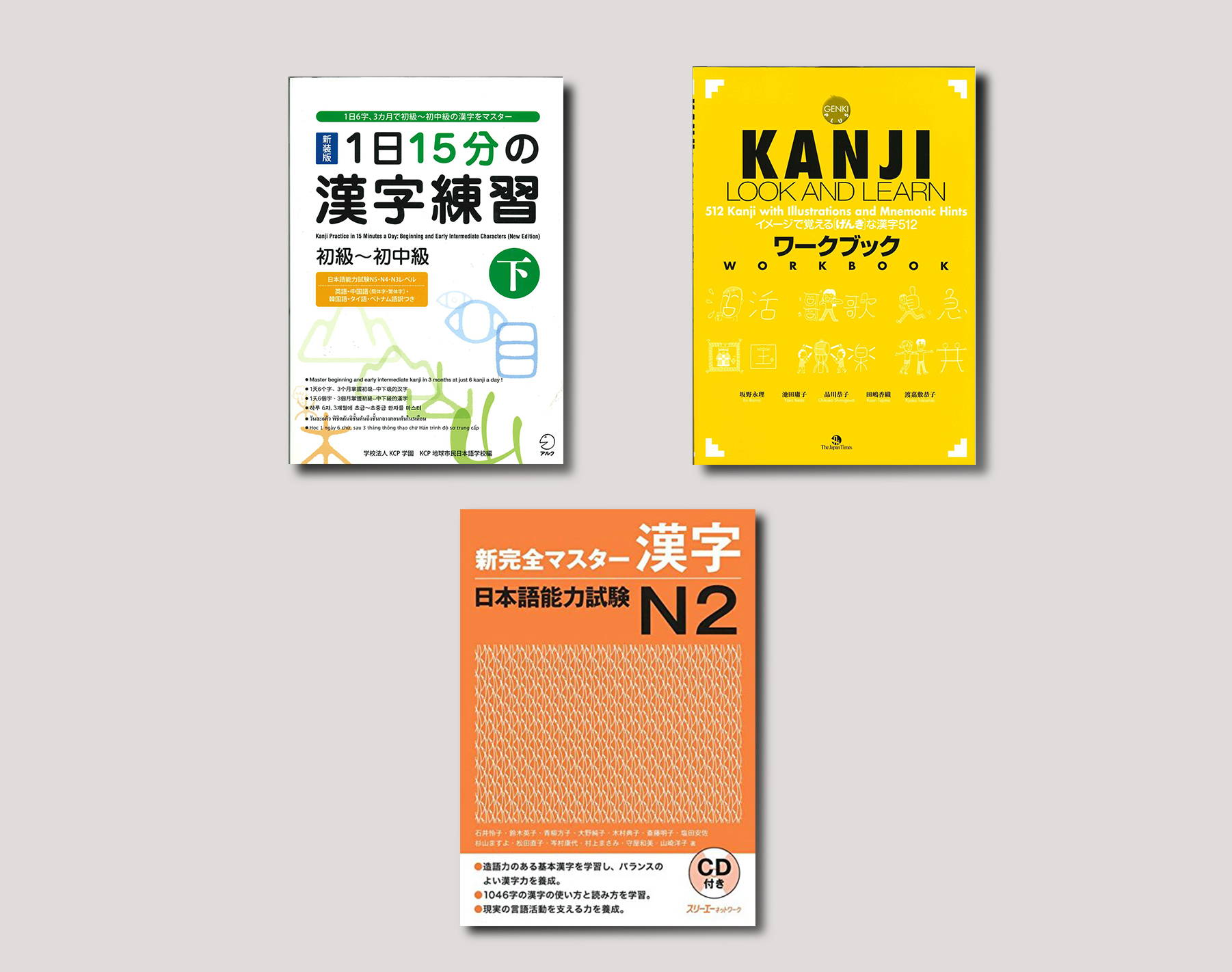 A collection of Japanese Kanji books.
