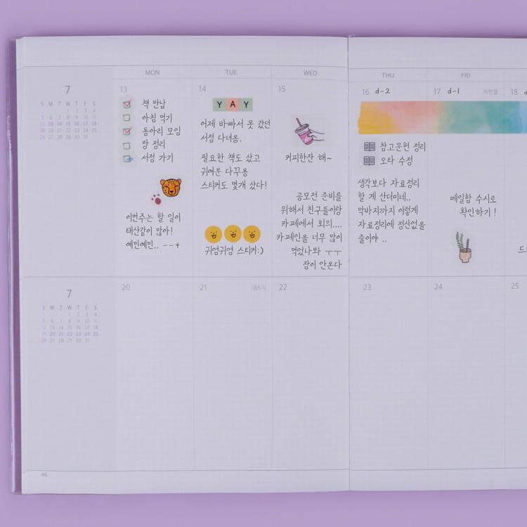 Weekly plan - Rihoon 2020 I like weekly dated grid diary planner