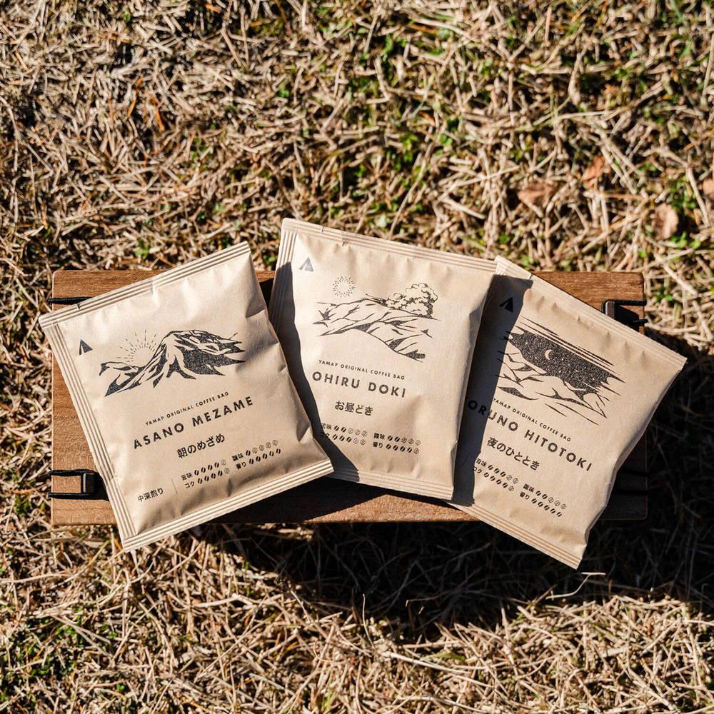 YAMAP(ヤマップ)/山で飲みたいコーヒー/3種スペシャルセット/コーヒーバッグ