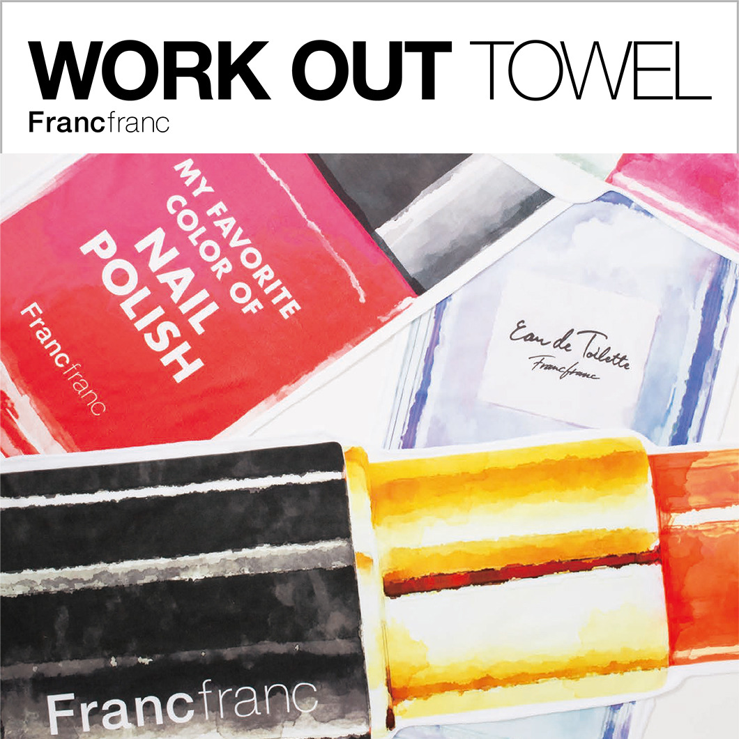 WORK OUT TOWEL