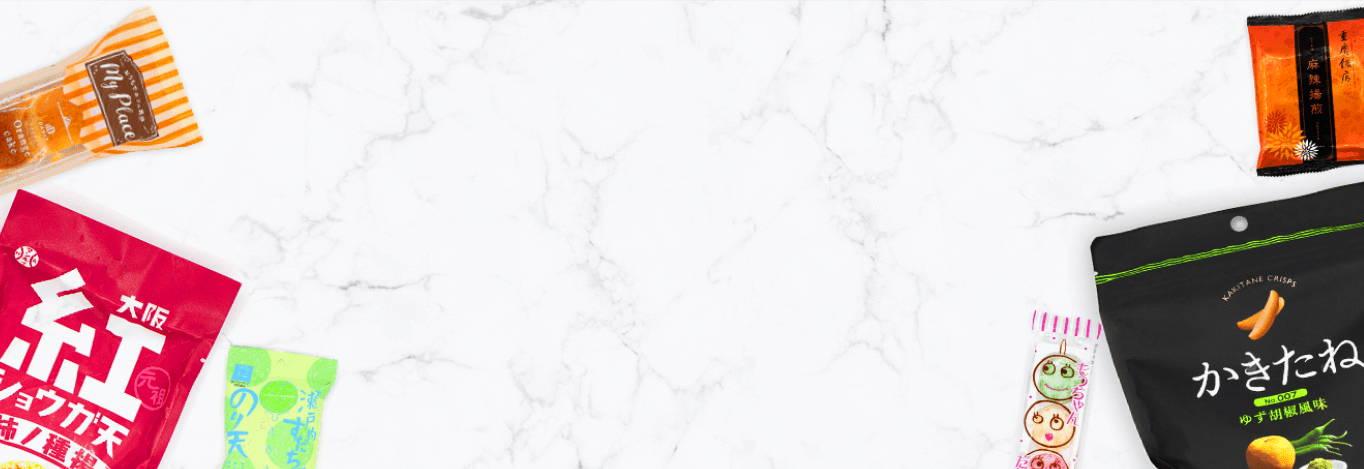 bokksu japanese snacks on marble
