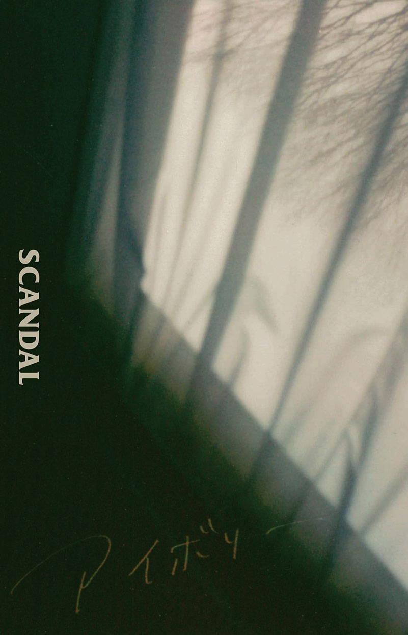 Scandal Ivory cassette tape