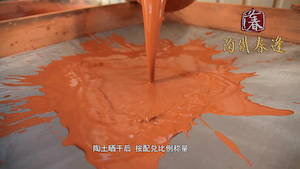 Creating Jian Shui Pottery - Making the Clay