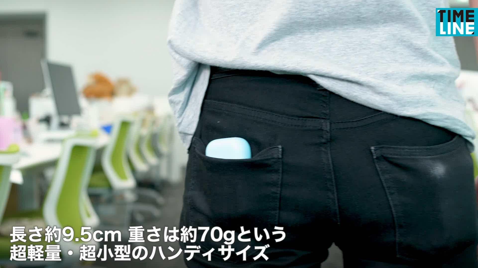 UVマルチ除菌器 ポケットドクター