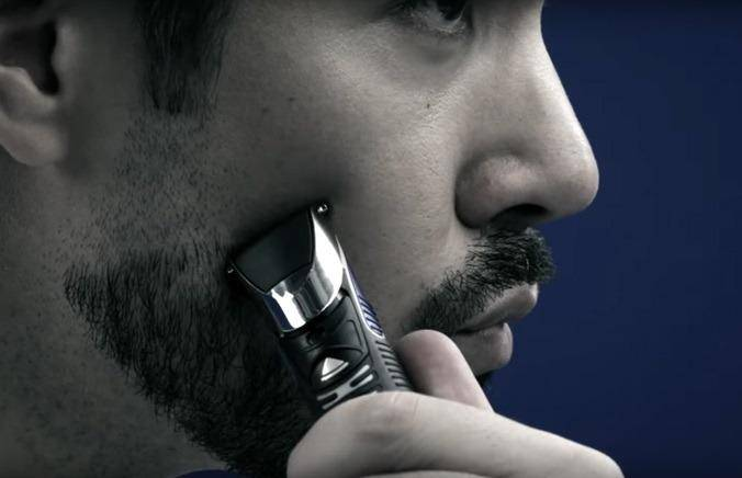Step 3 image. Define your beard shape.