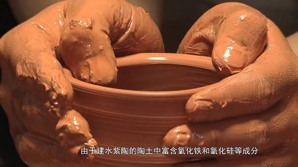 Creating Jian Shui Pottery - Throwing of the Wheel
