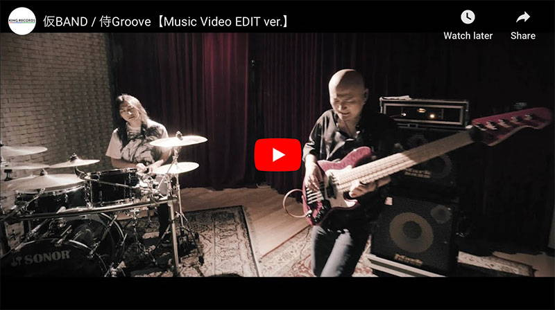 Kari Band Samurai Groove music video Babmyetal band members bass Boh