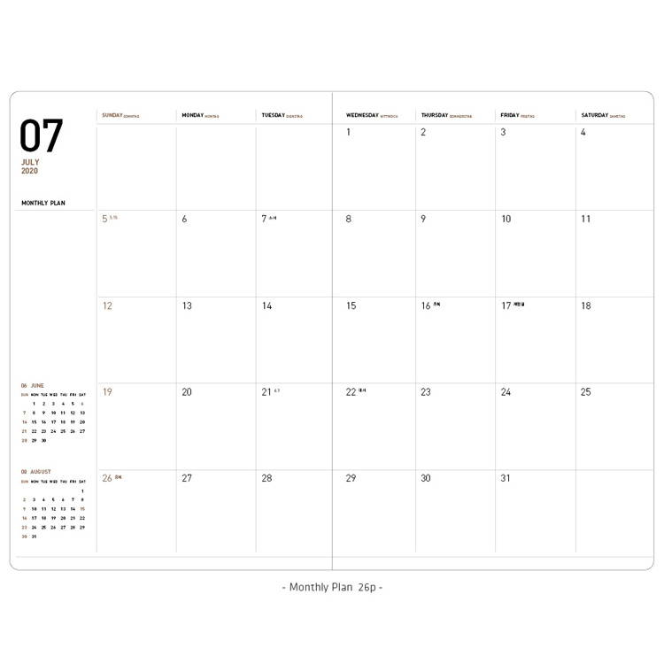 Monthly plan - Ardium 2020 Simple small dated weekly diary planner
