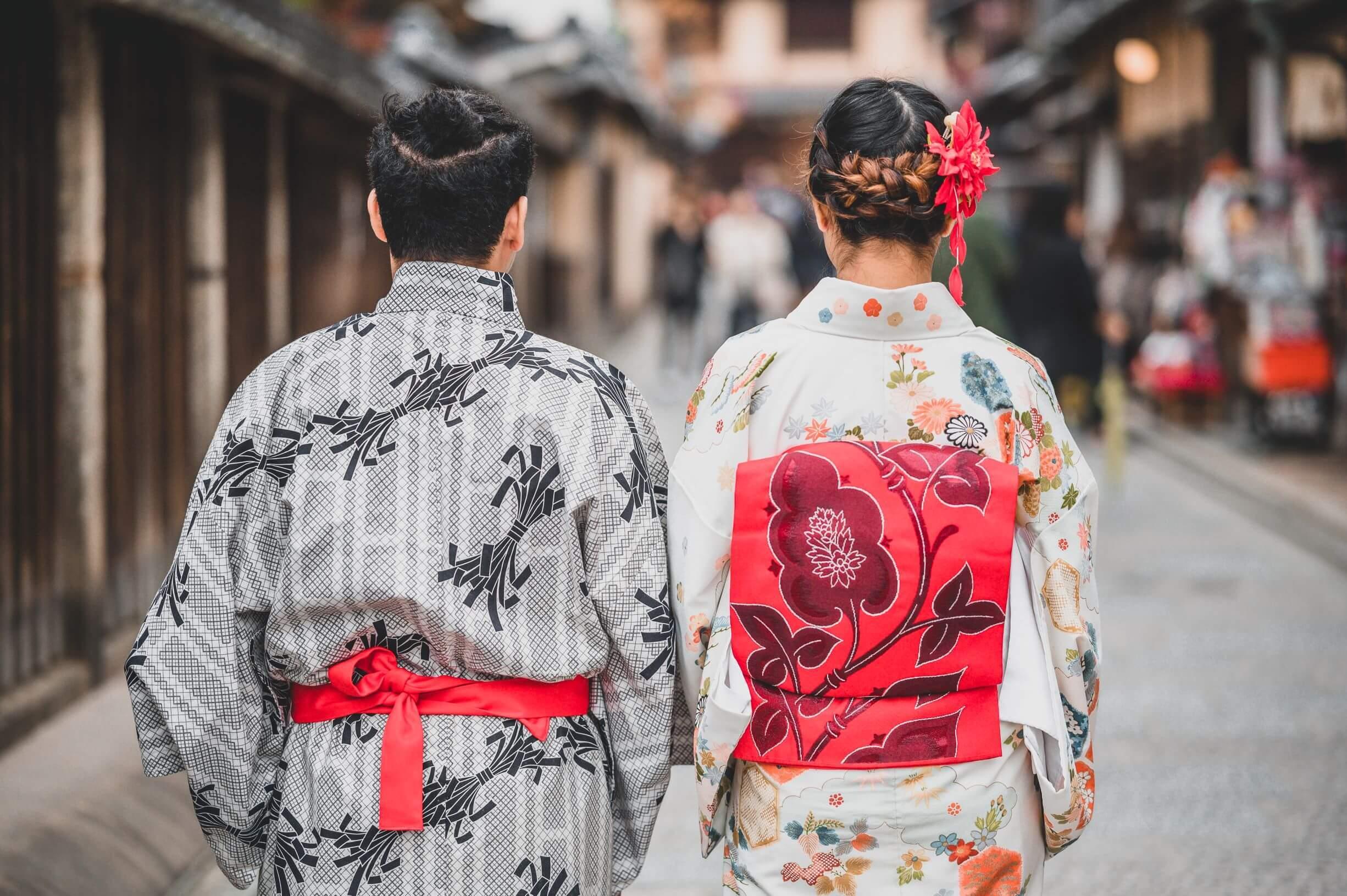 Man and Woman in kimono